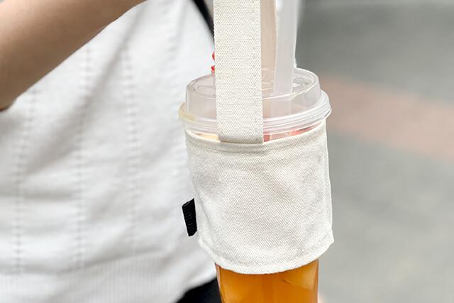 custom canvas cup holder