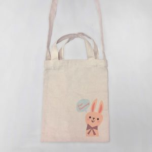 Keep Dreaming Mini Canvas Tote-bag, Custom our iTee template and make it yours. Product View